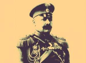 Hüseyn xan Kəlbəli xan oğlu Naxçıvanski