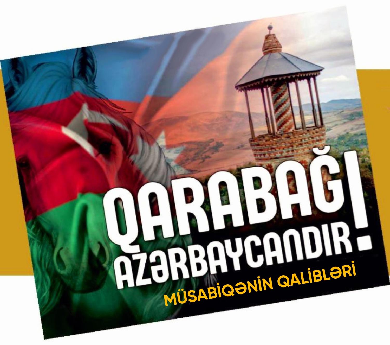 QALİBLƏR SABAH ELAN EDİLƏCƏK